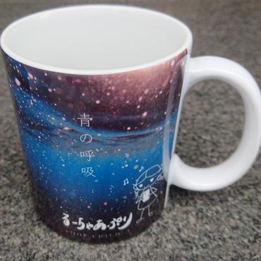 「青の呼吸」全面プリントマグカップ