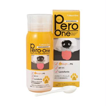 ●関東限定・送料無料●Pero-One-ペロワン- 150g