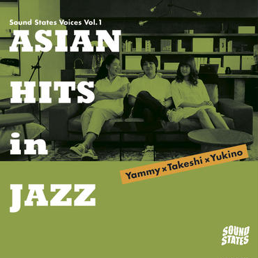 ASIAN HITS in JAZZ