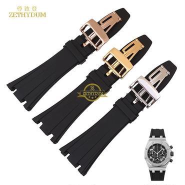 AP オーデマピゲ 腕時計 交換用ベルトラバー 社外互換品 28mm