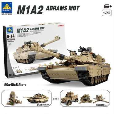 M1A2戦車 装甲車 変形ブロック 2in1 ABRAMS MBT HUMMER SWATアーミー戦車