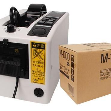 電子テープカッター M1000 110V220V