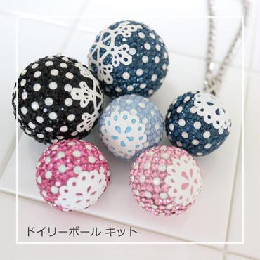 Ma*Chouette ドイリーJEWEL BALL キット(チャトン無し)
