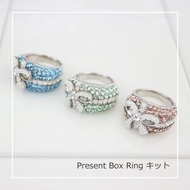 Ma*Chouette ~Present Box Ring  SV925製~ キット