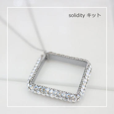Ma*Chouette solidity キット