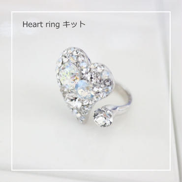 Ma*Chouette Bijou ハート♡volume ring キット