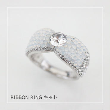 Ma*Chouette RIBBON RING キット