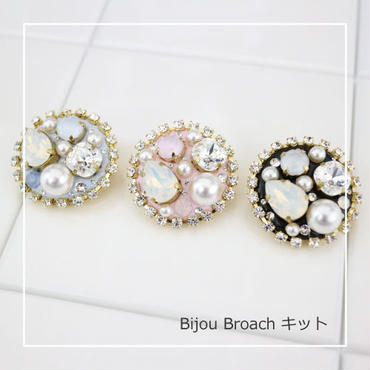 Ma*Chouette Bijou Broach~ビジュートップ~ キット