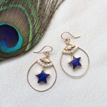Star lapis lazuli