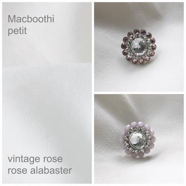Macboothi petit  / 9.vintage rose 10.rose alabaster