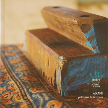 AJRAKH ブロックプリントの本