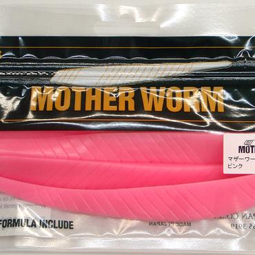新色!!WEB限定!マザーワーム 6インチ ピンク