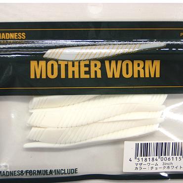 マザーワーム 3インチ     チョークホワイト