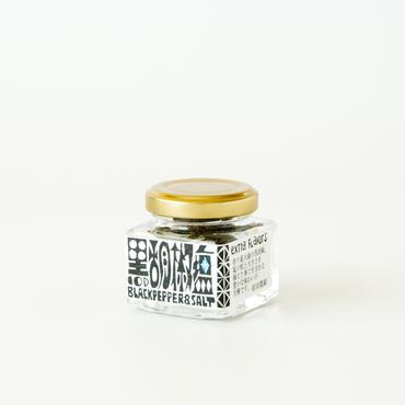 特選 黒胡椒塩 (高級塩コショー)