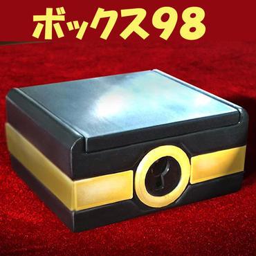 一般価格9,000円→6,500円