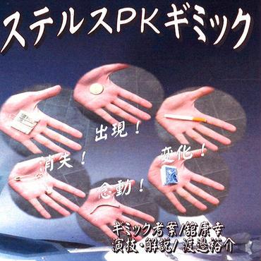 一般価格3,500円→2,500円