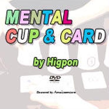 MENTAL CUP & CARD