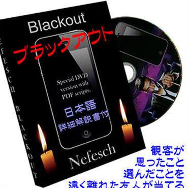 一般価格2,700円→1,800円