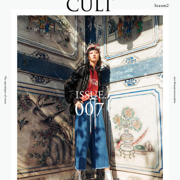 INSPIRATION CULT MAGAZINE ISSUE.07""