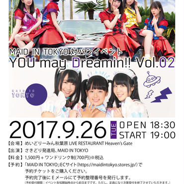 【予約チケット】You may Dreamin!! Vol.02