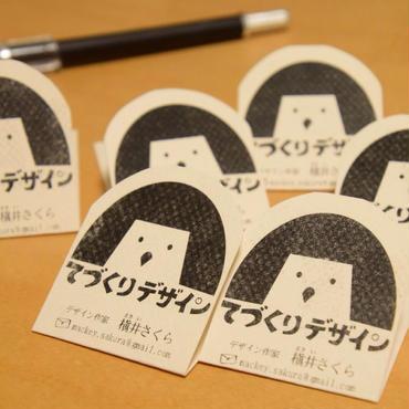 【受注制作】オリジナルロゴ作成、デザイン作成(相談・ご質問)