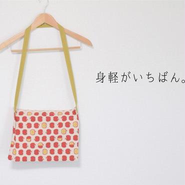ほんのりレトロな林檎サコッシュバッグ