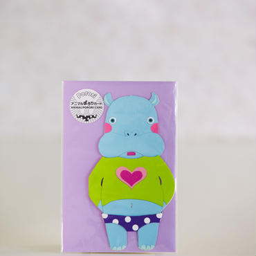 ANIMAL PORORI CARD-HIPPOPOTAMUS