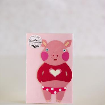 ANIMAL PORORI CARD-PIG