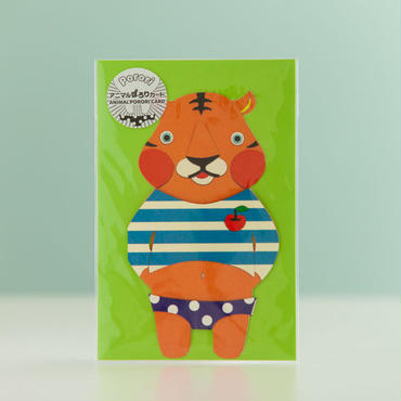 ANIMAL PORORI CARD-TIGER