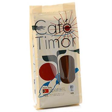 カフェ・ティモール 200g <粉>: コーヒー・東ティモール産・フェアトレード・有機栽培・無農薬