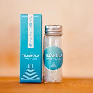 TEJAKULA ・完全天日海塩 <ピラミッド> 携帯ビン入り 7g
