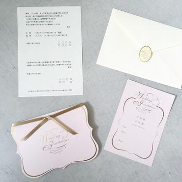 サンプル:結婚式 招待状 プルミエシリーズ(ピンク)