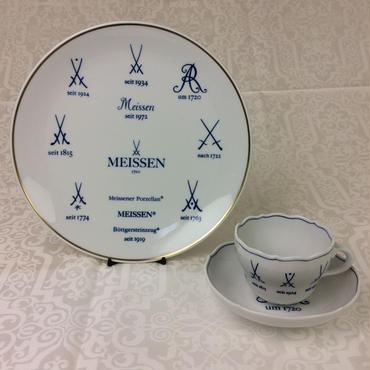 【福 袋】マイセン 2点セット(飾り皿・コーヒーカップ&ソーサー ペア)