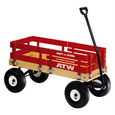 #29 Cargo wagon