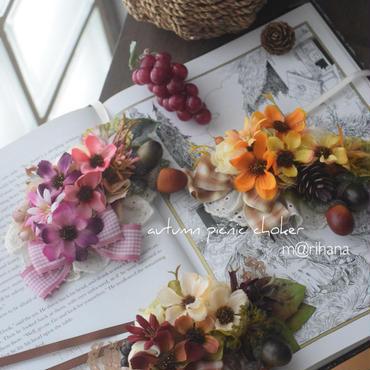 秋の行楽🍂ピクニックチョーカー
