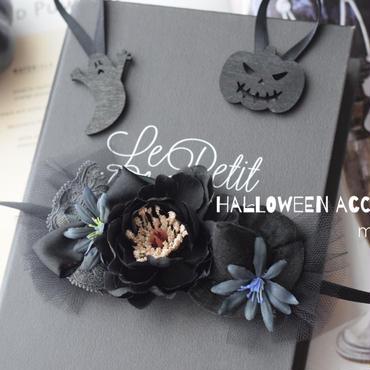 【受注制作】Halloweenヘッドドレス風アクセサリー