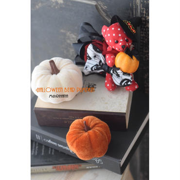 【限定】Halloweenベアパンプキン