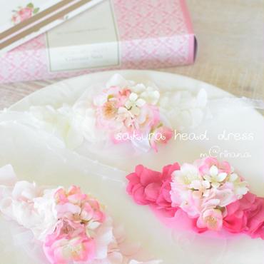 桜ふんわりヘッドドレス