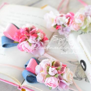 春のお花畑チョーカー・ピンク