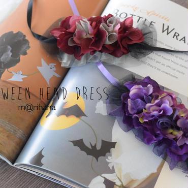 ハロウィンカラーのふんわりヘッドドレス