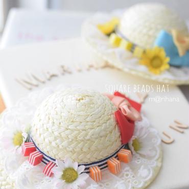 【限定】スクエアビーズの麦わら帽子