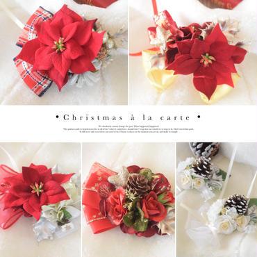 クリスマス☆アラカルト