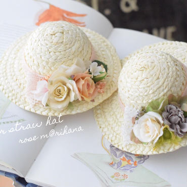 【Hさまオーダー】麦わら帽子