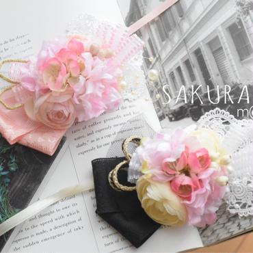 【限定】桜🌸甘辛ミックス❤︎チョーカー