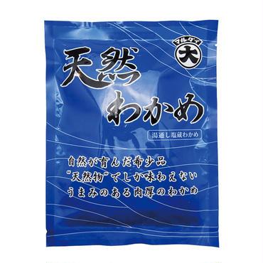 天然わかめ(三陸産) 100g