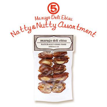Natty&Nutty  Assortment  ナッティー&ナッティー 100g
