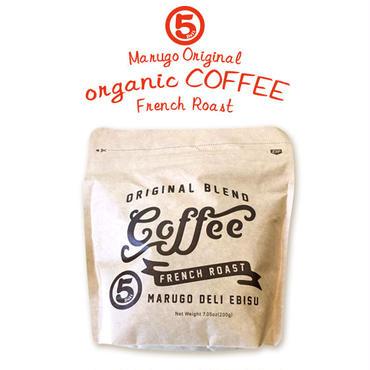 【marugo original 】ブレンドコーヒー豆(FRENCH ROAST)