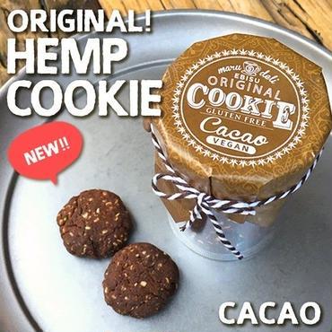 -marugo original sweets- ヘンプクッキー<カカオ> 160g