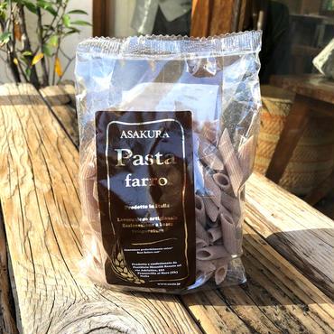 【アサクラ】ファッロ小麦のペンネパスタ