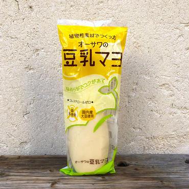 【オーサワジャパン】豆乳マヨネーズ